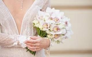 Букет невесты орхидеи